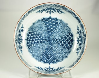 Japanese Porcelain Candy Dish
