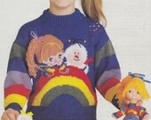 PDF vintage knitting pattern childs rainbow brite sweater size 24-30 inches