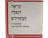 A Reading and Prayer Primer 1964