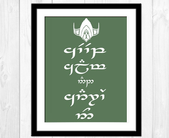 Keep Calm and Carry On parody print - Gondor edition -    8.5x11 - Lord of the Rings