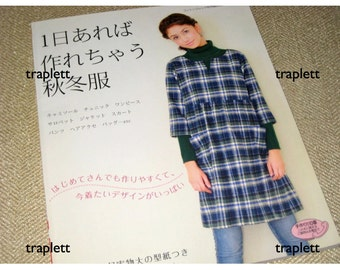 Japanese Craft Pattern Book  Sewing Clothes for Women