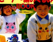 Out of Print / Pocket Monster Sweaters and Amigurumi - Japanese Craft Book