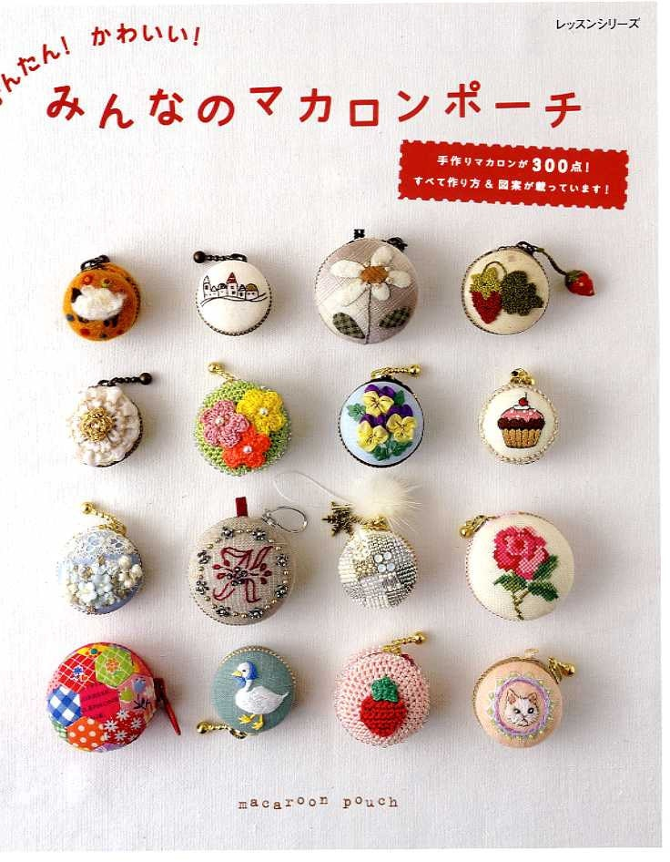 Easy and cute macaroon pouches japanese craft book mm for Japan craft