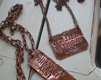 set of 2 Necklaces Hand Hammered Copper choose your words CUSTOM