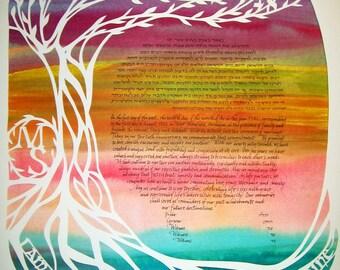 Anniversary Commemorative Ketubah - Papercut Artwork - calligraphy