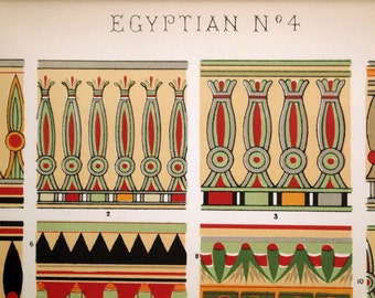 Antique Owen Jones Print from the Grammar of Ornament, Published 1886. Egyptian No. 4. Plate 7. Matted and Ready for Framing