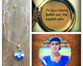 Custom Locket Jewelry Necklace Personalized Gifts Engraved Quotes Artwork Picture Placement Customized Locket Unique Gift Gifts Vintage