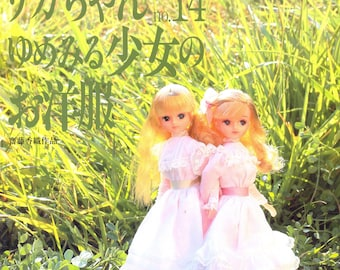 Out-of-print Blythe Master Kaori Saito (Left Thimble) Collection 01 - My Favorite Doll Book 14 - Japanese craft book
