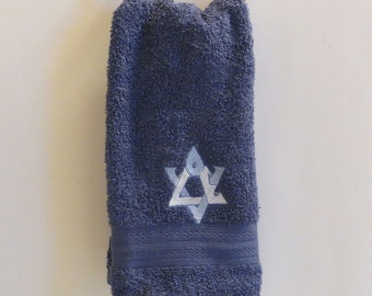 Hand Towel Embroidered with Love Star of David in Federal Blue