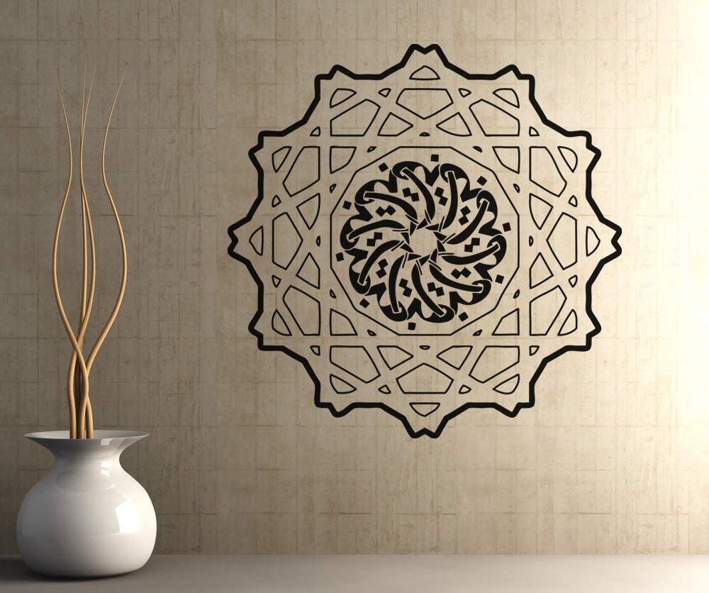 vinyl wall decal sticker arabic circle design osaa334s islamic wall decals art of bismillah in vertical form