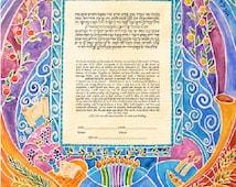 CUSTOM KETUBAH - Ketubahs - Jewish wedding Ketubah - Judaica Art - Jewish wedding contract -  custom Wedding Vows - Jewish Holidays