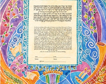 Three Rings Ketubah Indicocoa Jewish Wedding Contract