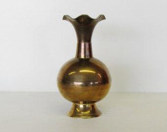 Vintage Brass Flower Vase, Hollywood Regency