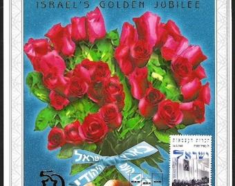 ISRAELS GOLDEN JUBILEE 1998 Stamps Souvenir Leaf Scott No. 1332