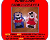 In The Hoop Felt Bear Puppet Embroidery Design Set