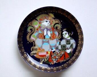 Vintage Wall Plate Aladdin Serie (8) - Bjørn Wiinblad for Rosenthal