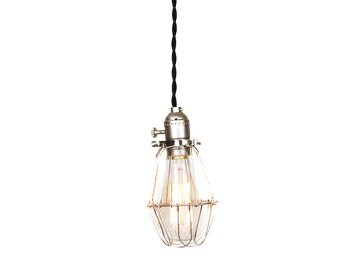 Vintage Industrial Silver Cage Light - Economy Minimalist Bare Bulb Pendant Light