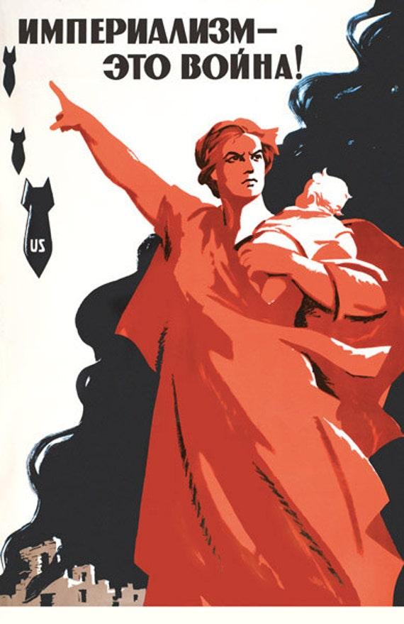 Soviet antiAmerican posters. Imperialism is war. Soviet poster, soviet propaganda, propaganda, ussr, soviet union, Soviet, ussr poster, 1968