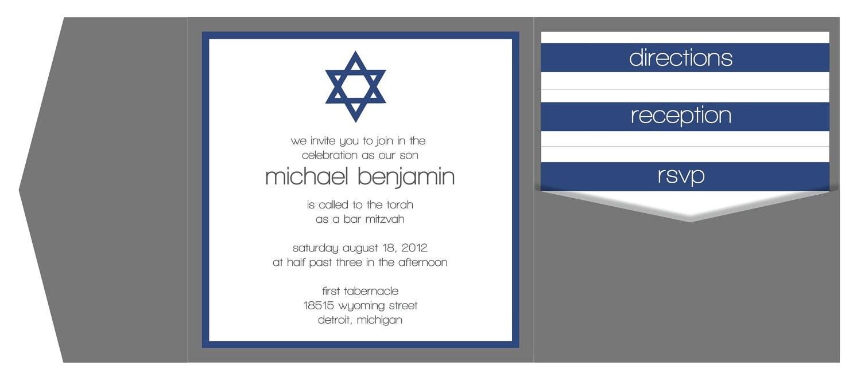 Custom Bar Mitzvah Invitation Deposit by pcelovedesign on Etsy