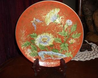 Anna Perenna Empress Gold  Carol Burgues Collector Plate