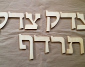 "5"" Unfinished paint-ready solid birch wooden Hebrew Letters"