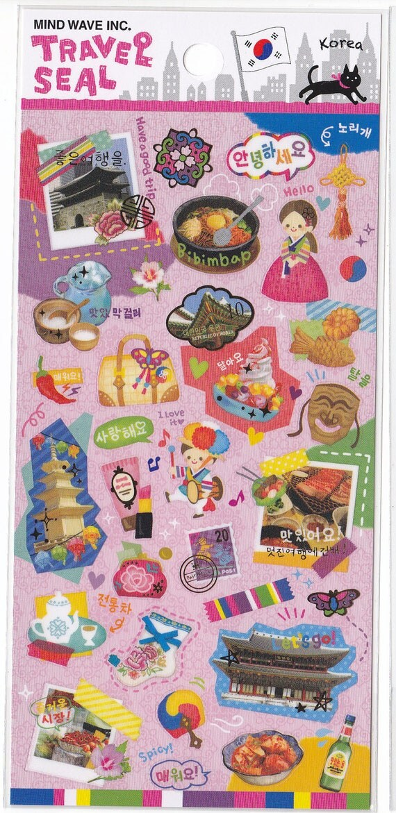 Kawaii Japan Sticker Sheet Assort: Travel Korea