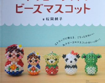 Cute 3D Beaded Matryoshka  and others characters- Japanese Craft Book