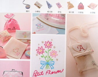 Cute Embroidery Accessories By Eriko Teranishi Japanese Craft Book (In Chinese)