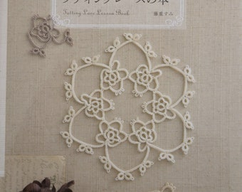 Tatting Lace Lesson Book by  Sumi Fujishige - Japanese Craft Pattern Book