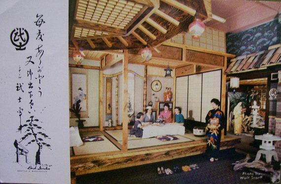 Unused Vintage Postcard from Seattle's Bush Garden Japanese Restaurant