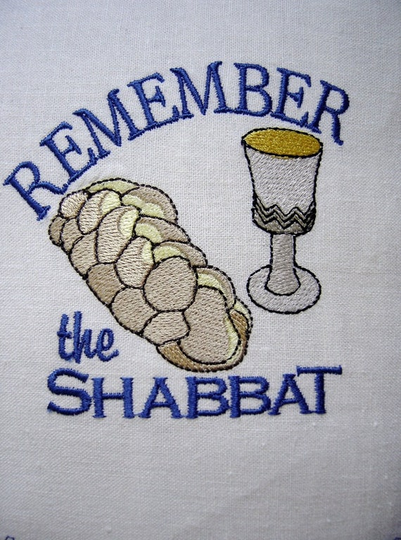Remember the Shabbat Embroidery Design