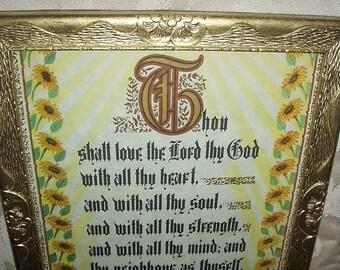 Lord thy god | Etsy