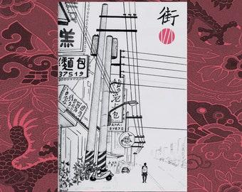 Postcard Street Soizic Izzi
