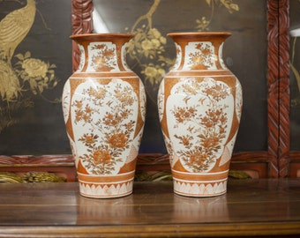 Antique Japanese Kutani Vases
