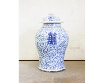 Antique Chinese Double Happiness Temple Jar