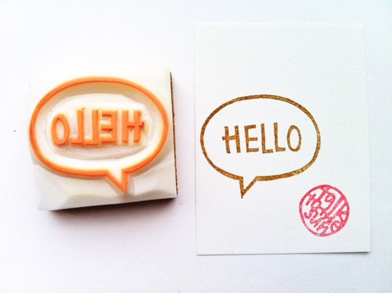 hello rubber stamp. speech bubble hand carved rubber stamp. snail mail stamp. packaging stamp. teacher's stamp. scrapbooking. mail art