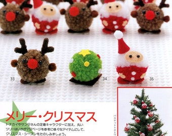 Adorable Christmas Pompom Reindeer, Santa and Tree Mascot Plush Pattern PDF