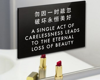 Funny Sign. Bathroom Sign. Bedroom Sign. Caution Sign. Chinglish Humor. Eternal Loss of Beauty