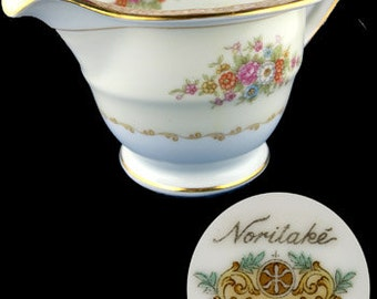 Vintage Noritake Mystery Pattern Creamer - Occupied Japan