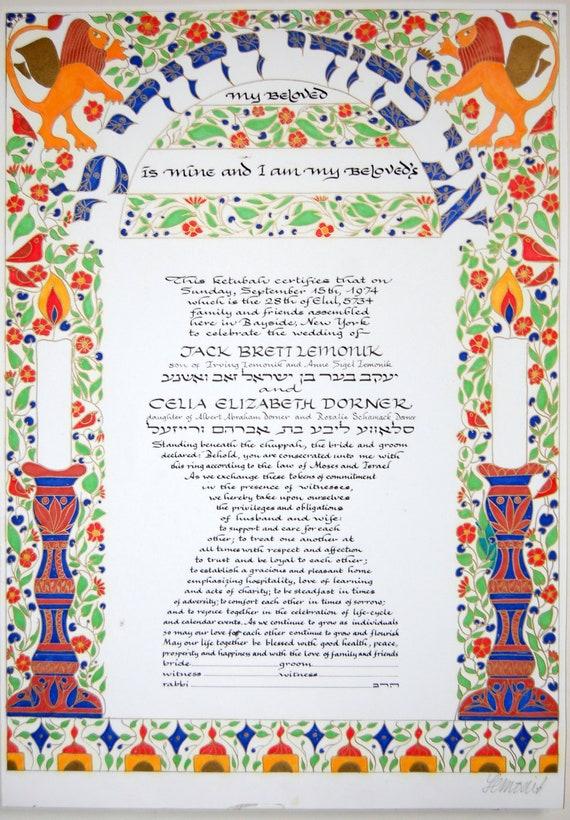 Handmade Folk Art Ketubah - Light of My Life I