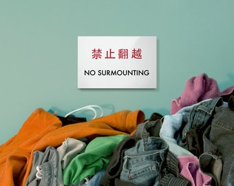 Funny Sign. Laundry Sign. Office Sign. Workplace Sign. Chinglish Humor. No Surmounting