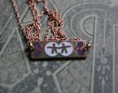 gemini zodiac necklace - vintage enamel art nouveau pendant