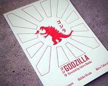 Letterpress GODZILLA Print - Limited Edition
