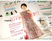 Japanese Craft Pattern Book Sewing out of print 2012