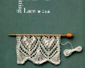 Knitting Lace by Kotomi Hayashi   - Japanese Craft Book