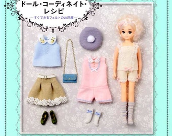 Dolly Dolly Simple DOLL Coordinate Recipe FELT Dress Book - Japanese Craft Book (SAL)