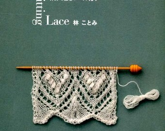 Knitting Lace by Kotomi Hayashi   - Japanese Craft Book MM