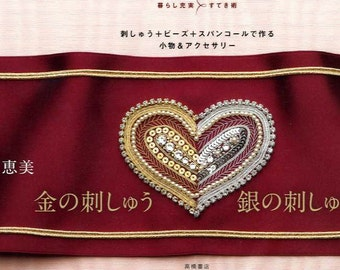 Embroidery Gold Works - Japanese Craft Book MM