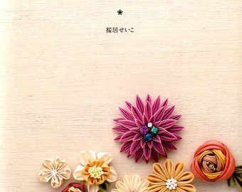 TRADITIONAL JAPANESE TSUMAMI Zaiku Book - Japanese Craft Book