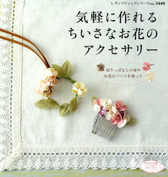 Casual Flower Accessories - Japanese Craft Book